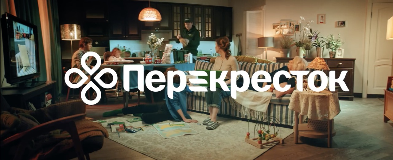 PEREKRESTOK